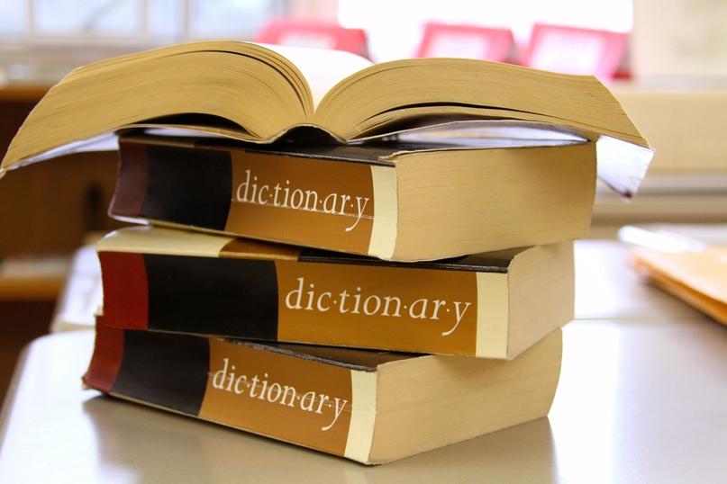 dizionario bicicletta
